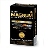 DISCONTINUED Trojan Magnum Condoms Gold Collection 10's vertical pack